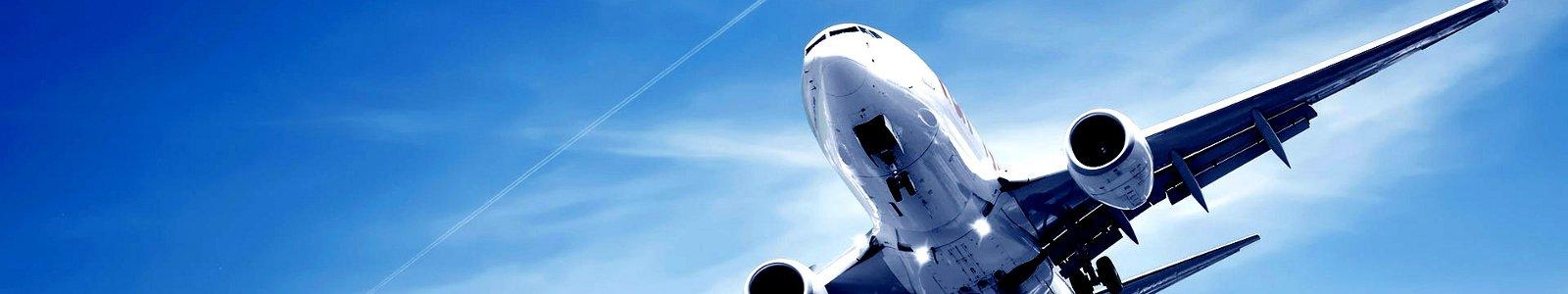 Avio karte za ceo svet